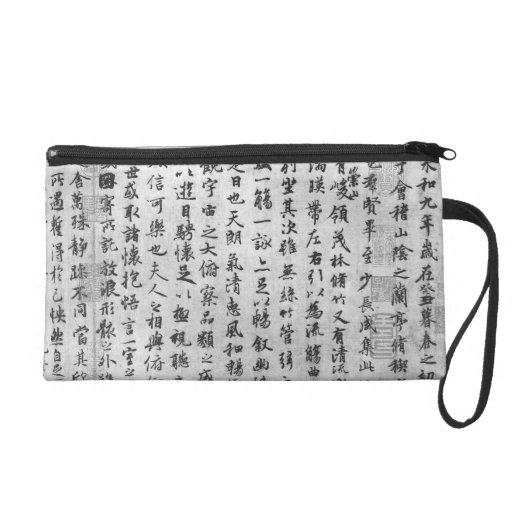 Lan Ting Xu (兰亭序)by Wang Xi Zhi(王羲之) Wristlet Clutch