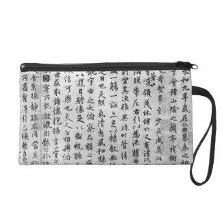 Lan Ting Xu (兰亭序)by Wang Xi Zhi(王羲之) Wristlet Clutches