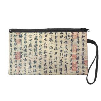 Lan Ting Xu (兰亭序)by Wang Xi Zhi(王羲之) Wristlet Purses
