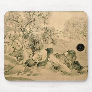 Landscape, 1771 mouse pad
