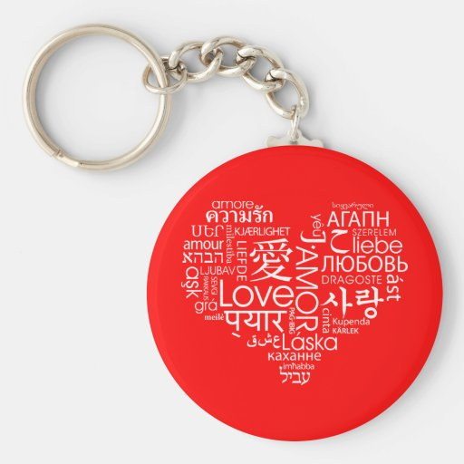 Languages of Love Heart Basic Round Button Key Ring