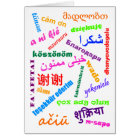 Languages Thank You Card