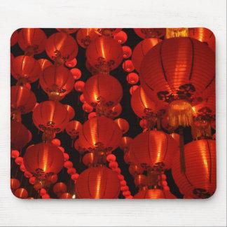 Lantern Mouse Pad