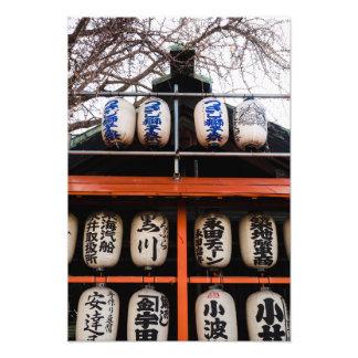 Lanterns at Japanese Shrine Art Photo