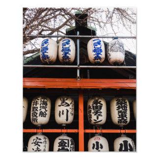 Lanterns at Japanese Shrine Photo