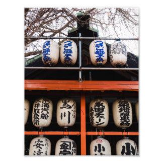 Lanterns at Japanese Shrine Photo Print
