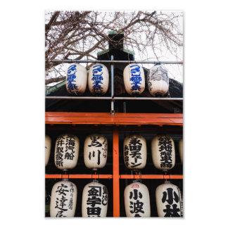 Lanterns at Japanese Shrine Photograph