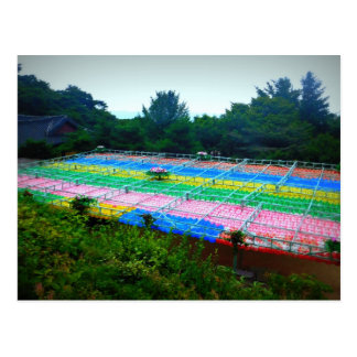 Lanterns at Seokguram Grotto, South Korea Postcard