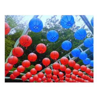 Lanterns (closeup) at Seokguram Grotto, Korea Postcard