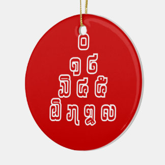 Lao / Laos Numbers Pyramid Laotian Language Script Ornaments