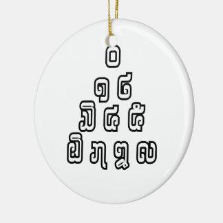 Lao / Laos Numbers Pyramid Laotian Language Script Ornament
