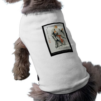 Lao Tzu Great Love/Courageous Quote Gifts Tees Etc Sleeveless Dog Shirt