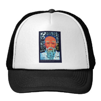 Lao Tzu Love/Passion/Senses Quote Gifts & Tees Hats