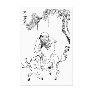 Lao Tzu Ming dynasty chinese painting Canvas Print
