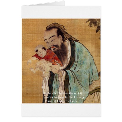 """Lao Tzu """"Success"""" Wisdom Quote Gifts Tees & Cards Greeting Card"""