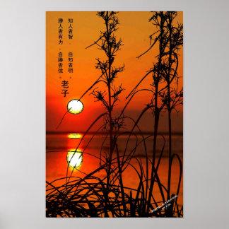 Lao Tzu sunset poster