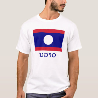 Laos Flag with Name in Lao T-Shirt