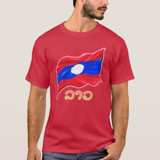Laos National flag (Omazou) T-Shirt
