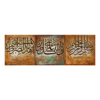 LARGE Bismillah and Ayats Islamic Art Poster
