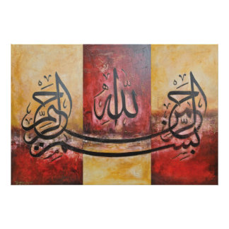 LARGE Bismillah Contemporary ORIGINAL Art Print