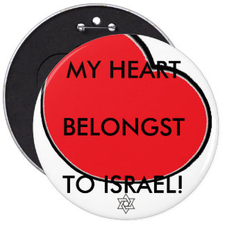 LARGE BUTTON - MY HEART BELONGST ISRAEL