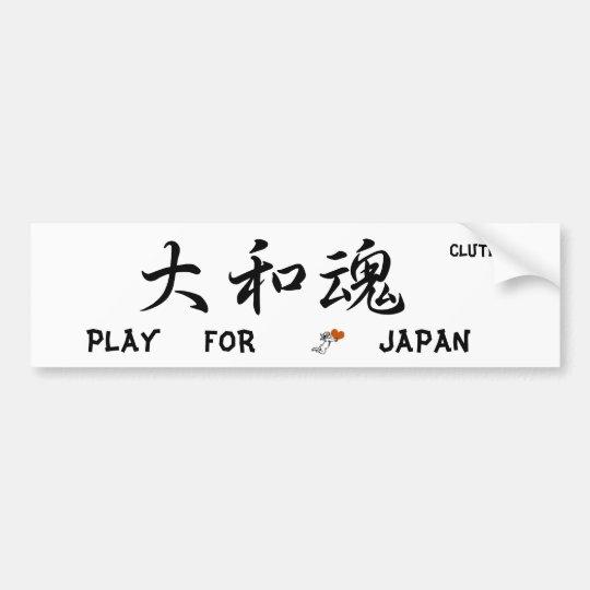Large Japanese spirit contribution gold sticker