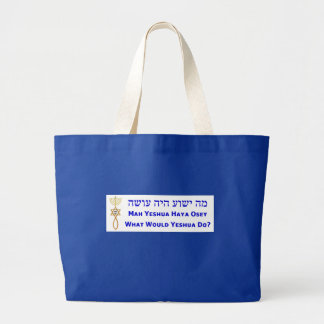 Large Tote WWJD in Hebrew w/ Messianic seal Canvas Bag