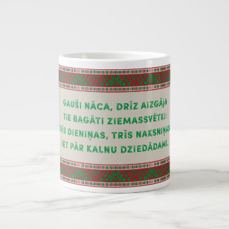 Latvian Christmas Folk Song I Large Coffee Mug