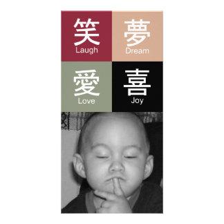 Laugh, Dream, Love, Joy Inspirational Kanji Customized Photo Card