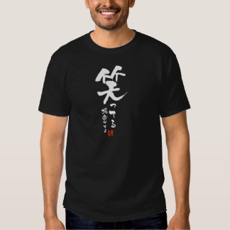 Laughing, in case of the ru is. t-shirt