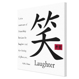 Laughter 1 canvas print