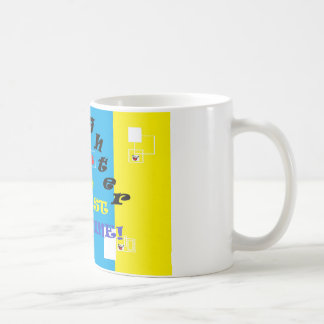 Laughter is the Best Medicine Coffee Mug