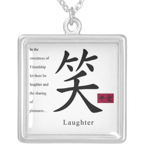 Laughter Necklaces