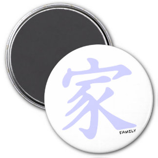 Lavender Blue Chinese Family Symbol Magnet