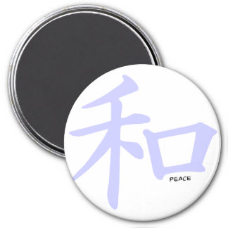Lavender Blue Chinese Peace Sign Refrigerator Magnets