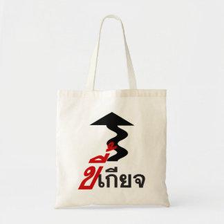 LAZY ♦ Kee Giat in Thai Language Script ♦ Tote Bag