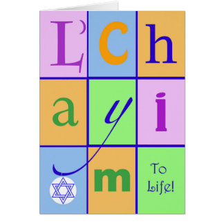 L'Chayim, To Life, Greetings for Pesach Greeting Card