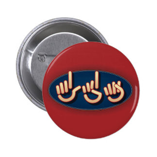 LDS in ASL button