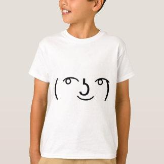 Le Lenny Face Shirts