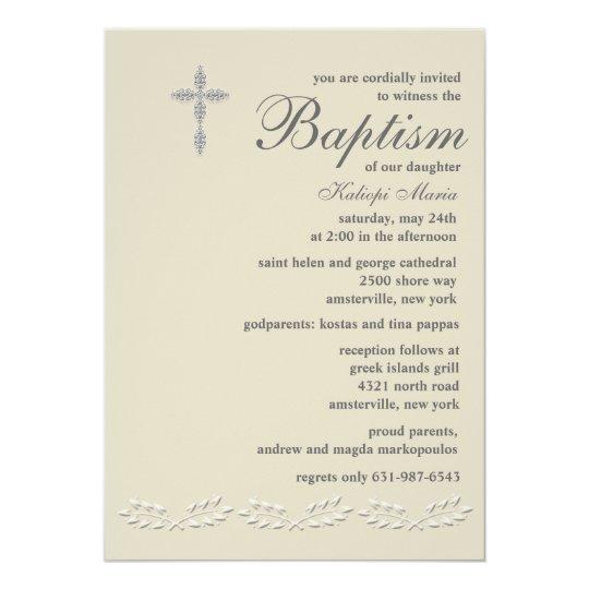 Leaf Accents Baptism Invitation