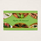 Lebanese/Arabic Food Business Card