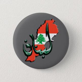 Lebanon Arabic Language Button