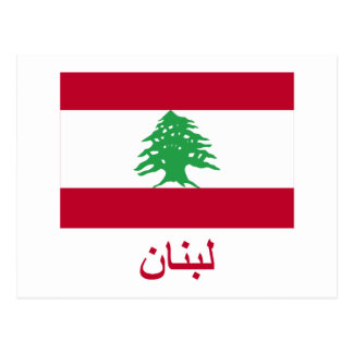 Lebanon Flag with Name in Arabic Postcard