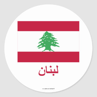 Lebanon Flag with Name in Arabic Round Sticker