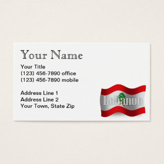 Lebanon Waving Flag Business Card