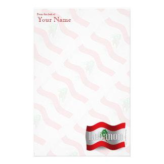 Lebanon Waving Flag Customized Stationery