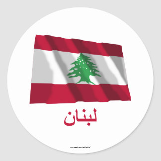 Lebanon Waving Flag with Name in Arabic Classic Round Sticker