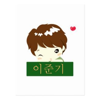 Lee Jun Ki - Chibi Hero Postcard