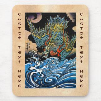 Legendary mythical Dragon Utagawa Kuniyoshi art Mouse Pad