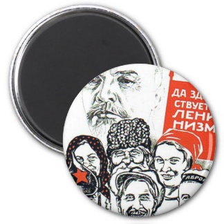 lenin father of communism magnet